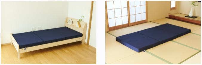 おすすめ③ベッドでも床でも使用できる